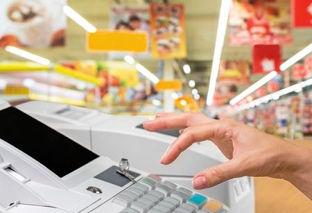 supermarket cash: Cash.