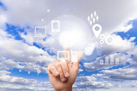 cloud technology: Cloud Computing. Stock Photo