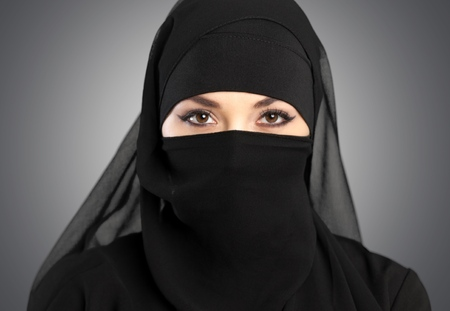 niqab: Gulf. Stock Photo
