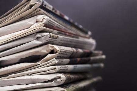 Periodismo. Foto de archivo - 48270498