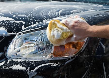 sud: Car Wash.