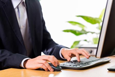 computer monitors: Computer.