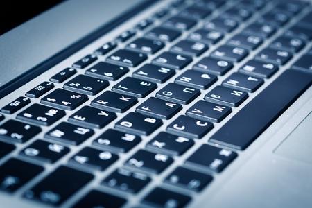laptop keyboard: Keyboard. Stock Photo