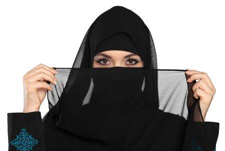 ksa: Saudi. Stock Photo