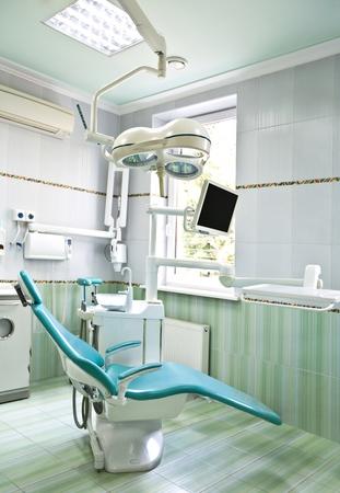 modern chair: Dentist Office.