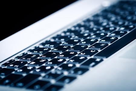 communications tools: Keyboard. Stock Photo
