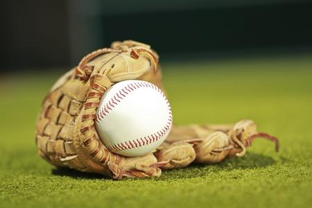 pursuits: Baseball.