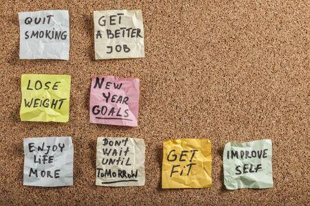 debt goals: New.