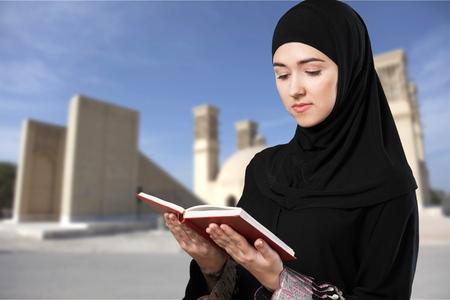 kur'an: Quran. Stock Photo
