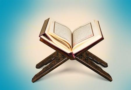 recite: Quran. Stock Photo