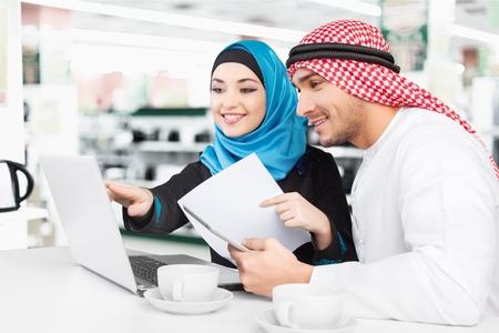 Arab. Banco de Imagens