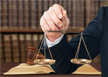 Law. Stock fotó