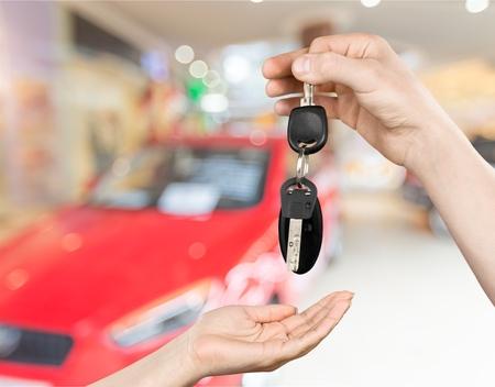 estate: Car key. Stock Photo