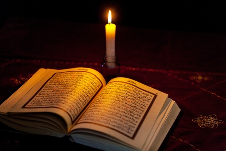 Holy Koran Foto de archivo