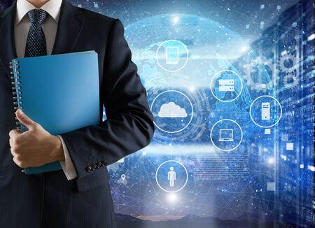 Data Management Platform (DMP) concept.