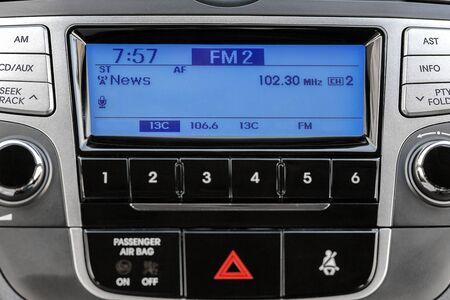 Closeup of Modern Car Audio System
