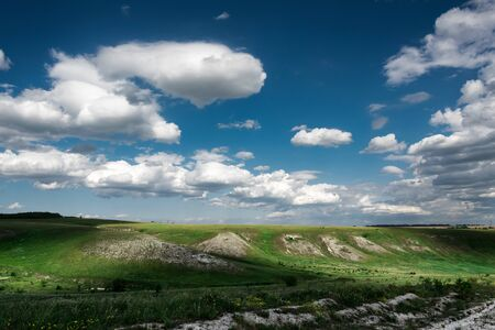 Lanscape shot of the Divnogor hiils at Lipetskaya oblast, Russia Imagens
