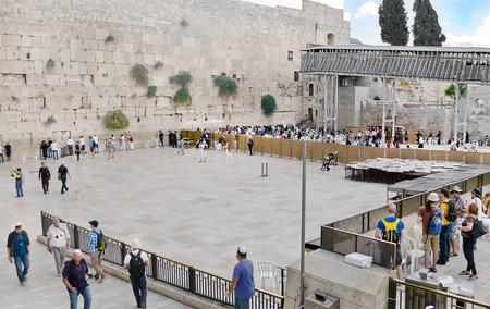 penance: Wailing wall, Israel, Jerusalem  Penance, pilgrimage