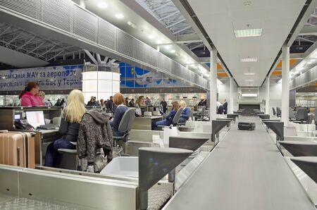 airport customs: Kiev Borispol Airport. Baggage, customs clearance items. Editorial