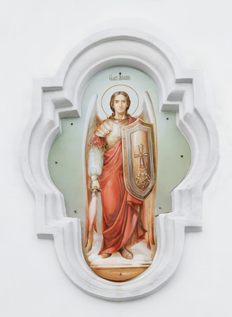 Archangel Michael. The bas-relief on the wall of the temple of the Holy Trinity in the city of Poltava, Ukraine