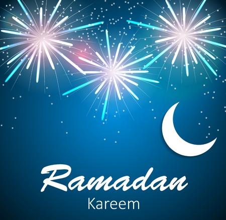 ramadan background: Ramadan background