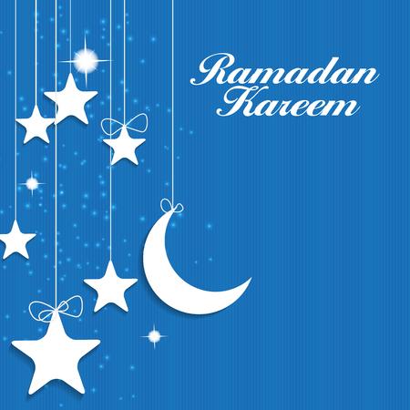 namaz: Background for Muslim Community Festival Illustration