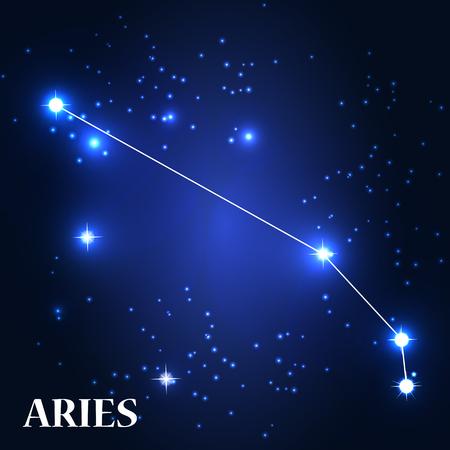 aries: Symbol. Aries Zodiac Sign.  Illustration