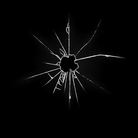 Gebroken glas op zwarte achtergrond. Vector Illustratie.