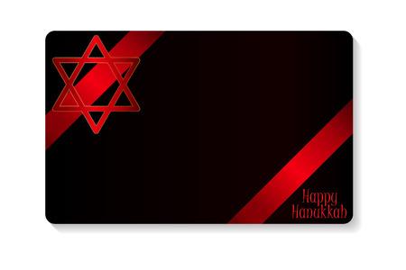 jewish holiday: Happy Hanukkah, Jewish Holiday Background. Vector Illustration. Hanukkah is the name of the Jewish holiday. EPS10