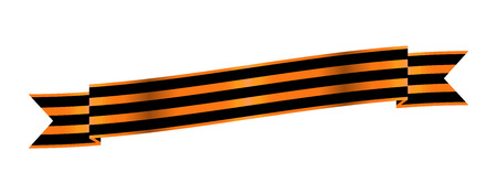 george: Two-color Ribbon Order of St. George. For service and bravery