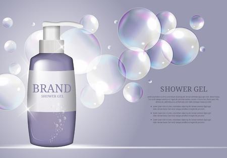 シャワー ゲルのボトルが広告や雑誌の背景のテンプレートです。3 D のリアルなベクター イラスト