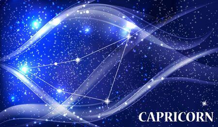 Symbol Capricorn Zodiac Sign. Vector Illustration