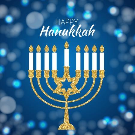 Felice Hanukkah, festa ebraica di sfondo. Illustrazione vettoriale. Hanukkah è il nome della festa ebraica.