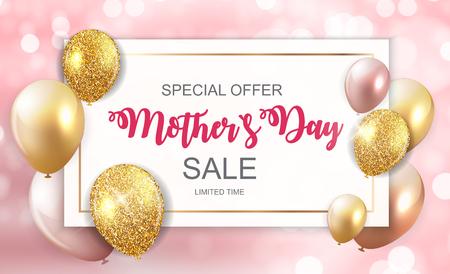母亲节快乐,可爱的销售背景与鲜花。矢量图