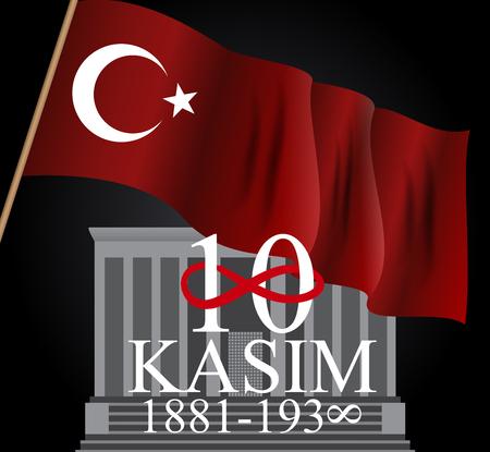 10 November founder of the Republic of Turkey Mustafa Kemal Ataturk death anniversary. English: November 10, 1881-1938. Vector Illustration