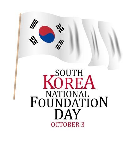 October 3 Republic of South Korea Foundation Day 2018. Vector Illustration