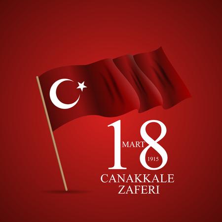 18 mart canakkale zaferi. Translation: 18 March, Canakkale Victory Day. Vector Illustration EPS10