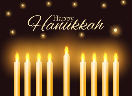 Feliz Hanukkah, Fondo de fiesta judía. Ilustración de vector. Hanukkah es el nombre de la festividad judía