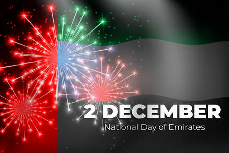 National Day of Emirates 2 December Holiday Background. Vector Illustration