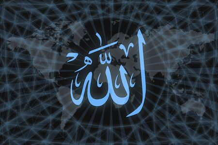 Allah inscription in Arabic, on a black background with a world map and a network. World religion concept.