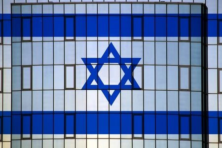 Israel flag on the background texture. Concept for designer solutions.