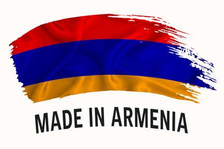 Made in Armenia handwritten vintage ribbon flag, brush stroke, typography lettering logo label banner on white background. Stockfoto
