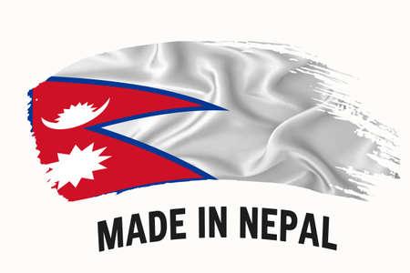 Made in handwritten vintage ribbon flag, brush stroke, typography lettering  label banner on white background. Stockfoto
