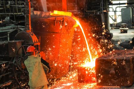 foundry metal smelting plant Zdjęcie Seryjne