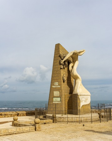 ACRE, ISRAEL - April 3, 2018: Memorial to veterans Alitsel and inanimate monument Acre Israel. Editorial