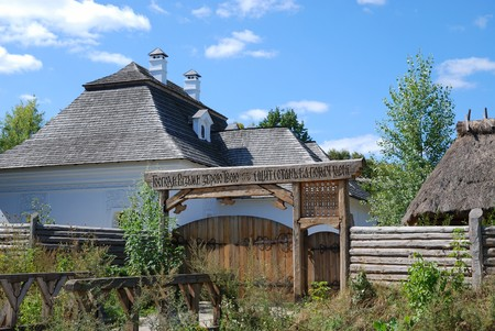 17th: Ukrainian Cossack village is made in Ukrainian folk style of 17th century. There are a big stony building, thatched huts and high wooden fence in the middle greenery.