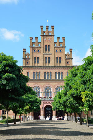 chernivtsi: Ancient building of the Chernivtsi university and the central alley  Editorial