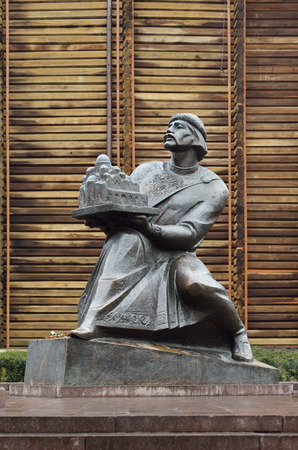 founder: Bronze monument of Yaroslav the Wise is situated near the Golden Gate in Kyiv  The founder of the Ukrainian capital is holding a model of the ancient cathedral