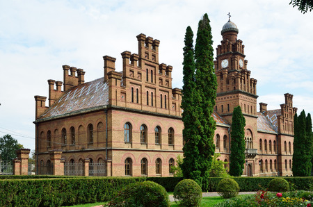 chernivtsi: Famous buildings of the Chernivtsi University is the bright example of the Romanesque and Byzantine architecture embellished with motifs of Ukrainian folk art