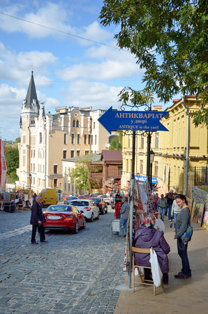 mementos: Kyiv, Ukraine - September 28 2014: Andriyivskyy spusk is a major tourist attraction of the Kyiv. Richard
